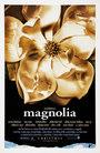 Cartel de Magnolia