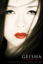Póster de Memorias de una geisha