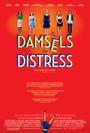 Cartel de Damiselas en apuros
