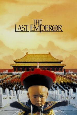 Póster de El último emperador