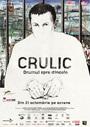 Cartel de Crulic, camino al más allá