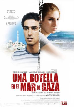 Póster de Una botella en el mar de Gaza