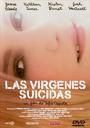 Cartel de Las vírgenes suicidas