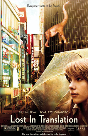 Póster de Lost in Translation