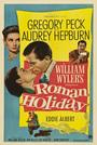 Cartel de Vacaciones en Roma