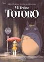 Cartel de Mi vecino Totoro