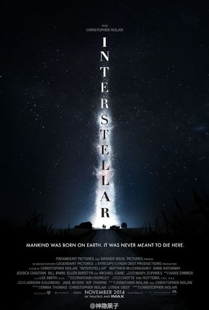 Póster de Interstellar