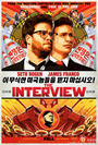 Cartel de The Interview