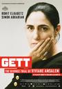 Cartel de Gett: El divorcio de Viviane Amsalem