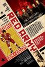 Cartel de Red Army