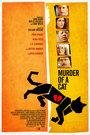 Cartel de El asesinato de un gato