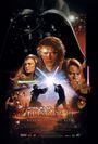 Cartel de Star Wars: Episodio III - La venganza de los Sith
