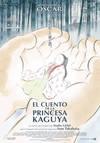 Cartel de El cuento de la princesa Kaguya