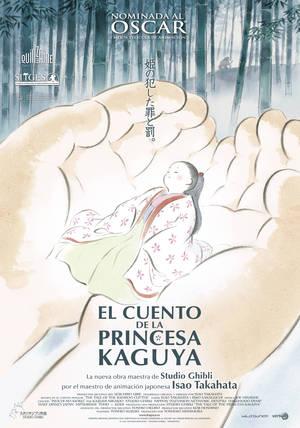 Póster de El cuento de la princesa Kaguya