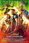 Cartel de Thor: Ragnarok